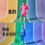 兒童兩件式雨衣-Outperform(直營)