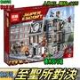 20號到貨【積木反斗城】至聖所對決 復仇者聯盟 3 無限之戰 超級英雄  樂拼 07107/ 相容 樂高 LEGO 積木