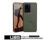 UAG Samsung S20/S20+/S20 Ultra 極簡耐衝擊保護殼
