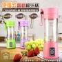 便攜式迷你電動榨汁杯6刀 USB充電 多功能家用小型水果榨汁機 果汁機果汁杯 戶外隨行杯【ZA0405】《約翰家庭百貨