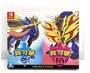 [現金價] 任天堂 NS 精靈寶可夢 寶可夢 劍 + 盾 中文版 雙重組合 極巨結晶X2 +行李牌