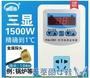 可調溫度控制器220v數顯智慧電子溫控器全自動控溫插座開關高精度 特惠