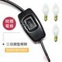 【鹽夢工場】台灣製三段式鹽燈專用電線組(贈15W燈泡3入)