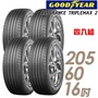 【GOODYEAR 固特異】ASSURANCE TRIPLEMAX 2 溼地操控性能輪胎_四入組_205/60/16(ATM2)