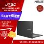 【最高折$1111+最高回饋33%】ASUS VivoBook S15 S531FL-0102G8265U 不怕黑 (i5-8265U/16G/512G/MX250 2G獨顯/Win10/FHD)筆電《全新原廠保固》