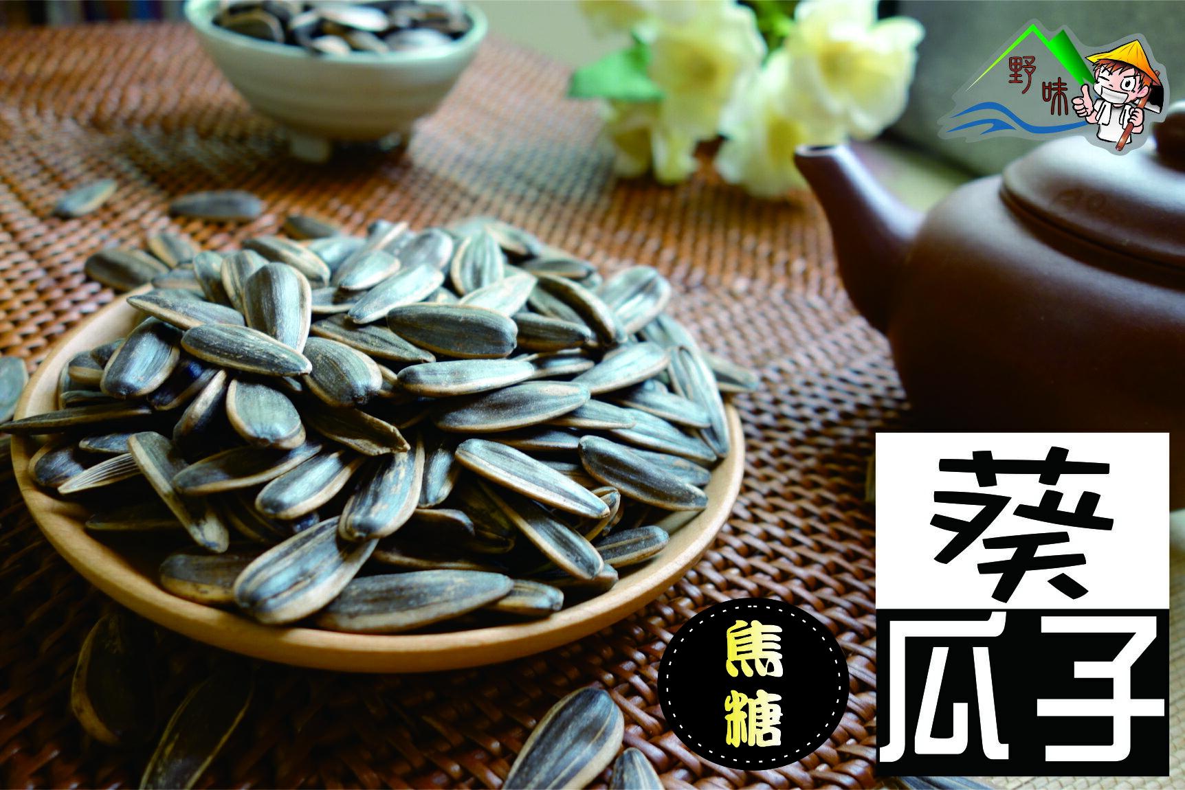 【野味食品】鄭美香 焦糖葵瓜子125g/包,355g/包,3000g/包