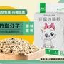 廠家直銷豆腐貓砂除臭貓沙6L豆腐砂豆腐渣無塵大顆粒結團吸水原味