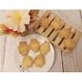 卡娜赫拉兔餅乾  p助餅乾  生日派對 生日餅乾糖果    生日禮物   造型餅乾 幼稚園分享禮 萬聖節糖果 婚禮小物