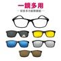 濾藍光眼鏡 前掛式太陽眼鏡(2215五入夾片組)-配件