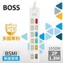 【BOSS】7開6插2P高溫斷電延長線-1.8米