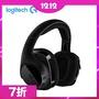 (送萬國充)羅技 G533 7.1環繞音效遊戲耳機麥克風