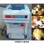 衛生冰塊刨冰機/碎冰機/剉冰機/削冰機【廠家直銷tP-1269】