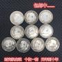 熱賣銀元銀幣收藏全套袁大頭銀元元年到十年袁大頭銀元銅銀元