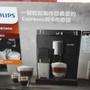 現貨 高雄新北台北可面交 可貨到付款 全新品公司貨兩年保固 飛利浦 PHILIPS 義式全自動咖啡機 EP3360