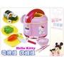 Hello Kitty-扮家家酒炊飯組.電鍋組/熱水瓶組/烤麵包機組(麗嬰兒童玩具館)