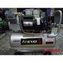 金光興空壓部~(萊電自取x3xxx)王牌 4HP 30L 高壓型 空壓機 雙缸直接式14KG 專業型 職業用-有現貨