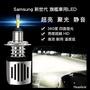 台灣總代理 銳盈 三星 LED Y1 汽車 機車 3300流明 魚眼 9006 4200K 5000K