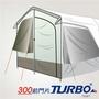 【露營趣】TURBO TT-TL03 Lite 300前門片 8人快速帳篷 專利快速帳 八人帳 30秒快速帳 速搭帳篷 專用270帳