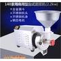 [廠商直銷]桌上型磨豆漿 米漿 五穀雜糧磨漿機磨粉機 豆漿機 米漿機