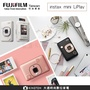 加贈束口袋 FUJIFILM 富士 instax mini LiPlay  相印機 【24H快速出貨】 全新規格新登場 恆昶公司貨 保固一年 GO買相機