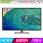 acer EB321HQ A