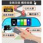 全新改版 【大視界 七吋觸控瑩幕 GPS測速 行車紀錄器】超強夜視 行車記錄器 GPS測速可選