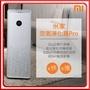 小米空氣淨化器pro 米家空氣淨化器pro(6700元)