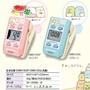 🏅 日本 SEIKO 精工牌 角落生物 電子節拍器 夾式液晶顯示節拍器 隨身節拍器