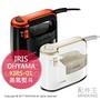 【配件王】日本代購 IRIS OHYAMA KIRS-01  蒸氣 熨斗 兩色 掛燙 燙衣服 電熨斗 噴霧蒸氣 另 NI-FS530