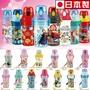 日本製SKATER直飲水壺兒童水壺480ML 卡通迪士尼系列 小美人魚冰雪奇緣玩具總動員小小兵閃電麥坤獨角獸 公主