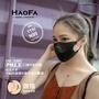【HAOFA】平價 N95 ※ 3D 氣密型立體口罩 ※ 『黑色成人款』五層式 50入/包 PM2.5 台灣製『H&F』