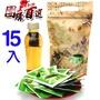 【龍源茶品】高冷原片軟枝回甘烏龍茶包(15入/袋-高山茶適合茶具泡茶)