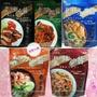 🍎安安小舖🍎小磨坊 日式照燒醬 泰式打拋醬 日式親子丼醬 韓式辣炒醬 南洋叻沙醬  調理包 料理包