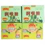 丰馥生活(現貨)王老吉潤喉糖鐵盒56g 原味/檸檬 皮炎平