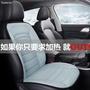 ▦汽車加熱坐墊冬季座椅電加熱坐墊車載座椅加熱墊車用12v通用座墊