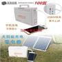 特價熱賣太陽能發電系統太陽能發電機220V太陽能燈家用輸出手機充電優邦亮