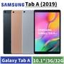 [特賣] Samsung Galaxy Tab A (2019) 10.1吋 T510 WiFi版 3G/32G-【送Samsung&KAKAO Friends 立體車線三角收納包】