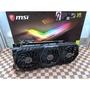 微星 顯示卡 MSI GTX1080TI GamingX TRIO (2年多保固)