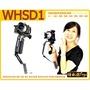 穩定器 WHSD1 摺疊穩定器 GOPRO 手機 微單 單眼 SJ 小蟻 運動攝影機 簡易穩定器 怪機絲