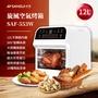 SANSUI 12L旋風智能空氣烤箱(白) SAF-553W 山水 氣炸鍋 烤箱 麵包機 電烤盤 乾果機