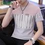 《熱賣》男士T恤丅恤男短袖韓版修身個性帥氣夏裝新款t恤潮流立領半高領打底衫男