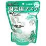 有供重松園藝使用的口罩排氣門的DD11V-S2-2 Himeji Distribution Center