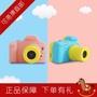 【精品】日本visionkids兒童相機可愛卡通迷你照相機兒童生日新年禮物女生