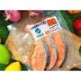 北海道風味 鹽漬 鮭魚片