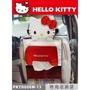 車之嚴選 cars_go 汽車用品【PKTD006W-13】Hello Kitty經典皮革椅背多功能收納置物袋 面紙盒套