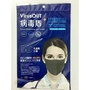 病毒盾VirusOUTSuperN99 Breathe plus+ MASK N99級口罩