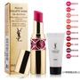 YSL 情挑誘光水唇膏(4.5g)-多色可選+品牌小物X1(多款隨機出貨)#45-禮服誘惑