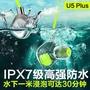 [!!!!原廠現貨!!!!] 香港 Mifo U5 plus 防水 IPX7 防水/高音質/運動/磁吸/NFC配對/藍芽耳機