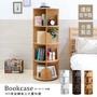 【誠田物集】直立式圓形四層旋轉書櫃 書架 收納櫃 置物櫃 展示櫃 邊櫃 隔間櫃 櫃子 化妝櫃 BO044