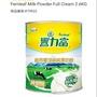【代購特價】Costco 4/3-4/12 特價 豐力富 紐西蘭頂級純濃奶粉 2.6kg
